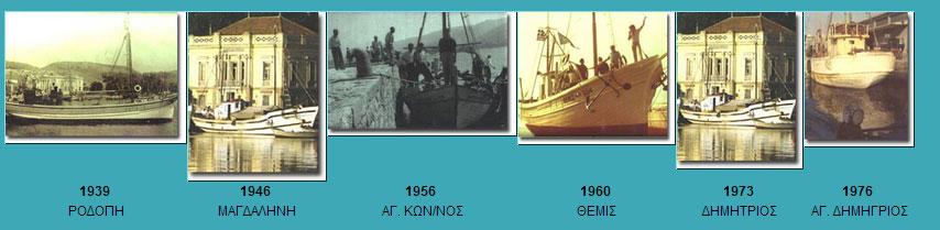 φρεσκα ψαρια online-istoria-ixthiopoliou